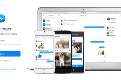 Facebook lancia il suo messenger per il web